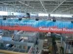 Citmax Preise für Bannerwerbung Megaprint Werbeplanen Hissanlagen-8