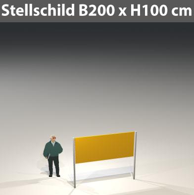 Stellschild-200x100