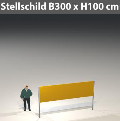 Stellschild-300x100